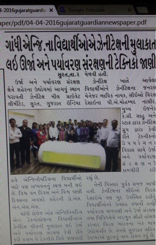 world forest day world water day unique celebrations at zenitex surat gujarat india